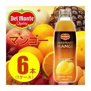 果物飲料 | (まとめ買い)デルモンテ マンゴー 20% 瓶 750ml×6本(1ケース)|arinkurin