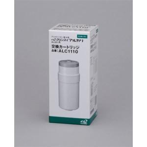 浄水器 | クリンスイ ALC1110 (整水器用カートリッジ アルカリ用カートリッジ)据置型|arinkurin