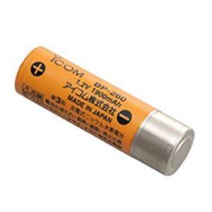 レジャー用品 | バッテリーパック BP260|arinkurin
