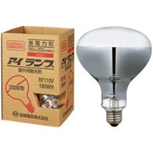 電球 | 屋外投光用アイランプ 200W形 RF110V180WH|arinkurin