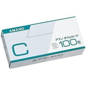 アマノ 標準タイムカード Cカード(25日締/10日締) 100枚X3 arinkurin