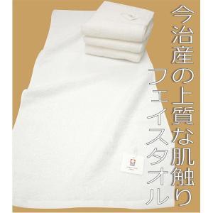 シンプル 今治タオル (エコフェイスタオル 4枚セット) 日本製 綿100% (洗面所 脱衣所 バスルーム)|arinkurin