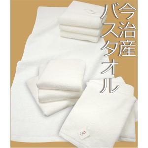 シンプル 今治タオル (エコバスタオル 5枚セット) 日本製 綿100% (洗面所 脱衣所 バスルーム)|arinkurin