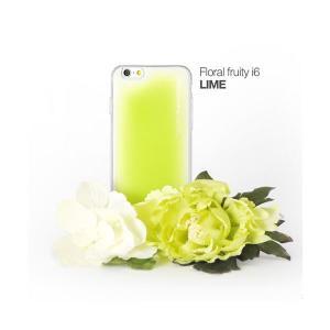 スマホケース   セブンシーズ・パスタ iPhone6用香り付き保護ケース Aroma(アロマ) case Floral fruity Lime ACFL arinkurin