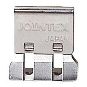 ●商品名 クリップ | ジョインテックス スライドクリップ S 250個 B001J250 ※商品名...