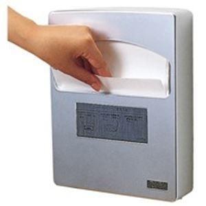 衛生用品   クリンペット 便座シートホルダー H1型 鍵つき arinkurin