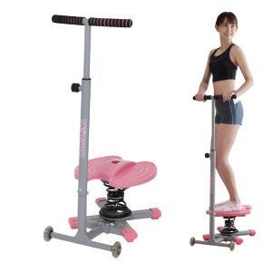 ダイエット器具 | 折りたたみフィットネスマシン アクティブダンサー タイヤ付き コンパクト収納|arinkurin