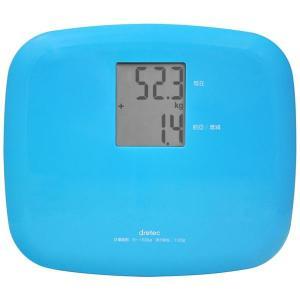 体重計 心拍計 血圧計 体重計 体組成計 健康器具 前回はかった体重との比較ができる 【TS1】 -...