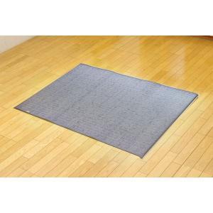 い草マット | 純国産 無地カラーい草ラグカーペット 『Fプラード』 グレー 95×130cm|arinkurin
