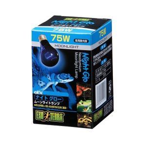 爬虫類 | ジェックス ナイトグロー ムーンライトランプ 75W PT2130 (ペット用品)
