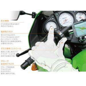 その他バイク用バッグ コミュニケーション ツーリングサポート バイク用品 バイク用品/ツーリングサポ...