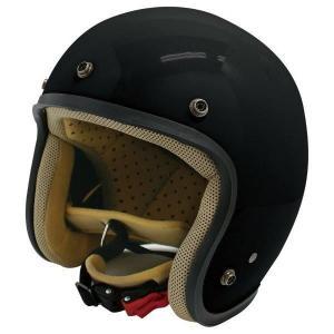 ダムトラックス(DAMMTRAX) ジェットヘルメット ジェットD パールブラック レディース (57cm〜58cm)|arinkurin