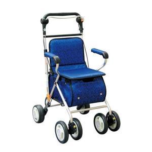 シルバーカー   シルバーカーハーベストウォーカー(3) 反射機能杖ホルダー付き プラムネイビー (歩行補助用品介護用品) arinkurin