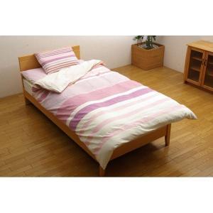 寝具   布団カバー 洗える ストライプ柄 インド綿使用 『コロンNSK 掛け布団カバー』 ピンク シングル 150×210cm arinkurin