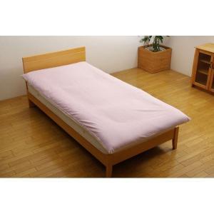 寝具   布団カバー 洗える インド綿使用 『コロン(サラン)NSK 敷布団カバー』 ピンク シングル 105×215cm arinkurin
