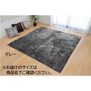 ラグマット | シャギー調 選べる 8色無地ラグ 長方形大 『ラルジュ』 グレー 200×300cm|arinkurin