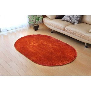 ラグマット | シャギー調 選べる 8色無地ラグ 『ラルジュ』 オレンジ 100×150cm 楕円|arinkurin