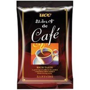 インスタントコーヒー   (まとめ売り×2)UCC おふぃすdeCafe 40g20P入箱 arinkurin