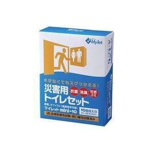 トイレ | Mylet マイレットmini10 (×7)|arinkurin