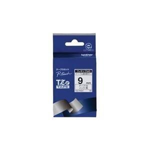 (まとめ売り×3)ブラザー工業 フレキシブルIDテープTZeFX221白に黒文字