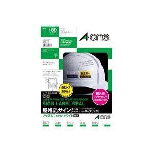 プリンター用紙 コピー用紙 OA プリンタ用紙 プリンター 耐水性 耐光性に優れた屋外でも使用できる...