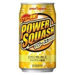 炭酸飲料 | (まとめ買い)ポッカサッポロ パワースカッシュ 350ml 缶 48本入り(24本×2ケース)|arinkurin