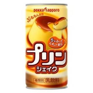 清涼飲料 | (まとめ買い)ポッカサッポロ プリンシェイク 缶 190g 30本入り(1ケース)|arinkurin