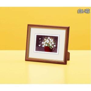 絵画 | 『花』風水額/シルク版画 (吉岡浩太郎 白い花) スタンド付き 壁掛け/置き型兼用 日本製