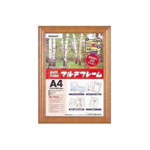 フォトフレーム | (まとめ売り) マルチフレーム木製 A4 フPWA4(×5)|arinkurin