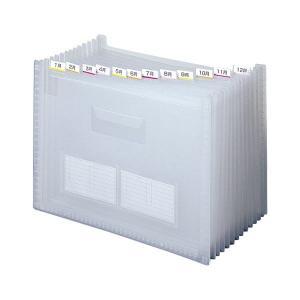 ファイルボックス | (まとめ売り) テージー ドキュメント...