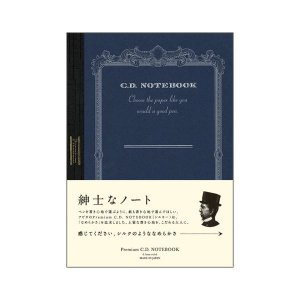 アピカ プレミアムCDノート(糸かがり綴じノート) A6判 A.Silky 865 Premium ...