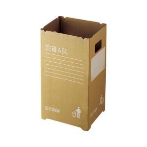 ゴミ箱 ダストボックス ゴミ箱 日用雑貨 【TS1】 -- 上記は検索ワード --    ●商品名 ...
