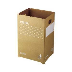 ゴミ箱 ダストボックス ゴミ箱 日用雑貨 ポイント消化 【TS1】 -- 上記は検索ワード --  ...