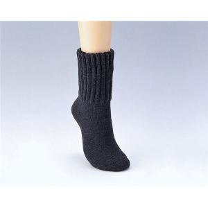 ファッション | (まとめ)幸和製作所 靴下 あったかあんしん靴下紳士滑り止め付チャコール UK07NGCC(×3)|arinkurin