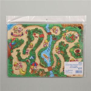 おもちゃ | アーテック ジグソーパズル ジャングルめいろ (×30)|arinkurin