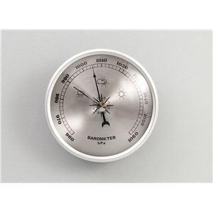 学習 | (まとめ)アーテック アネロイド式気圧計 (×5)|arinkurin