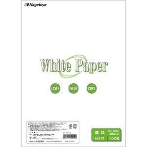 プリンター用紙 コピー用紙 OA プリンタ用紙 プリンター プリンター用紙 レーザープリンター専用紙...