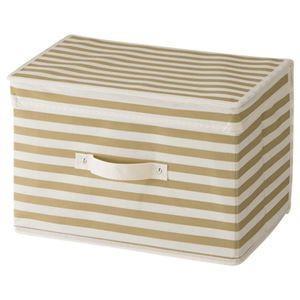 収納ケース 収納用品 日用雑貨 収納家具 収納家具関連商品  -- 上記は検索ワード --    ●...