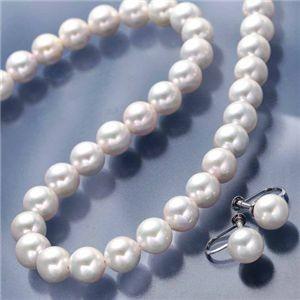 ファッション | 花珠88.5mm ネックレス+イヤリングセット( 鑑別書) ホワイトピンク系|arinkurin