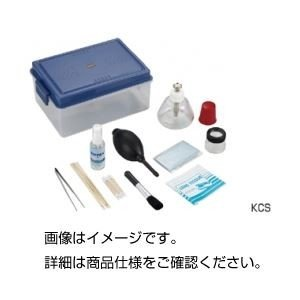光学機器 | レンズクリーニングセット KCS|arinkurin