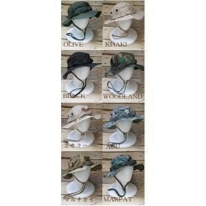 レディース帽子 | USタイプ ジャングルハット HH001NN マルチカモ XLサイズ (レプリカ)|arinkurin