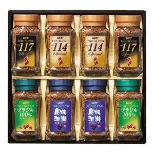 インスタントコーヒー   UCC インスタントコーヒーセット IA50N arinkurin