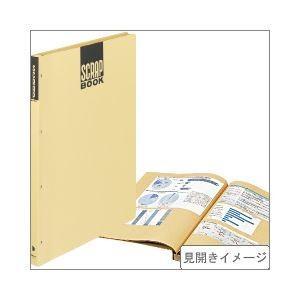 ファイルボックス | (まとめ売り) コクヨ スクラップブッ...