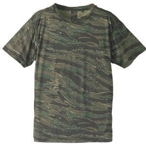 半袖Tシャツ | 自衛隊海外派遣使用・立体裁断・吸汗速乾さらさらドライ 迷彩 Tシャツ タイガー L|arinkurin