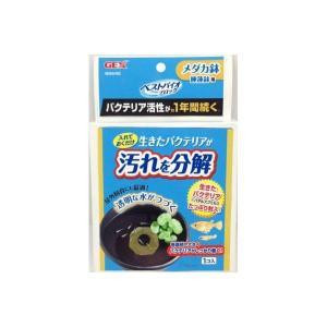 水槽用品   ジェックス ベストバイオブロックメダカ鉢用 (水槽用品) (ペット用品)