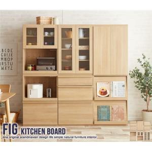 食器棚 | 板戸(キッチン収納キャビネット) 幅60cm×奥行40cm 可動棚付き 木目調 Fig(フィグ)シリーズ|arinkurin