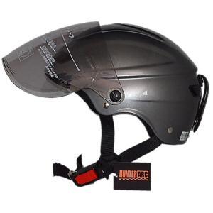 ロードバイク | スタイリッシュな開閉式シールド付きハーフヘルメット ガンメタリック|arinkurin