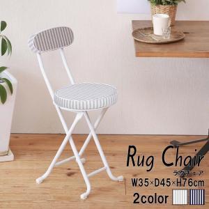 ラグチェア(折りたたみ椅子カウンターチェア) オフグレー 背もたれ付椅子いすストライプボーダー軽量キッチンコンパクトスリムパイプイス完成品N...|arinkurin