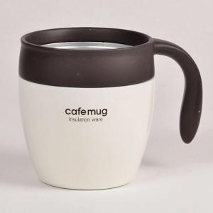 マグカップ マグカップ コーヒーカップ ティーカップ キッチン 食器 【TS1】 -- 上記は検索ワ...