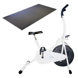 エアロバイク | サイクルツイスタースリムWT550+専用床保護マットセット|arinkurin